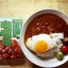 【レトルトカレー】ハウス「咖喱屋カレー<中辛>」を食べた感想