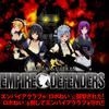 カスタムメイド3D2 EMPIRE DEFENDERS
