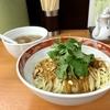 【今週のラーメン1954】 支那ソバ かづ屋 (東京・目黒) 汁なし坦々麺