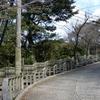 【下関】夫婦旅行で火の山公園に!関門海峡と関門大橋を眺めてきた!山口県在住者は言った「メジャーじゃないと」