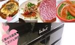 【OL日記】三菱のAI冷蔵庫「MR-MB45F-ZT」と兼業主婦のごきげん時短自炊録♥