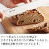 【ヒルナンデス】7/21 包丁マニアKeiさん愛用「貝印 ブレッドナイフ ウェーブカット」お取り寄せ #パンくずが出ない