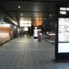 年末台北弾丸(4) ノボテル台北桃園国際空港