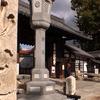 京都 妙心寺・東林院 小豆粥の会(15日~31日)