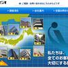 アイヴィ・サービスの口コミと評判【北海道最大の探偵事務所】