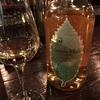 イチローズ・モルトのリーフシリーズ。二つの蒸溜所の原酒を合わせたら、エッジーな味わいに。