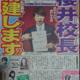【官僚の息子】櫻井翔が4年半ぶりドラマ主演へ。校長先生役「先に生まれただけの僕」が10月スタートへ。
