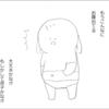 【絵日記】妊娠初期のおなかの大きさ