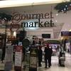 『Gourmet Market(グルメマーケット)』お土産が揃う高級スーパーマーケット! - バンコク / サイアムパラゴン