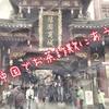中国豫園商城で遭遇したお茶詐欺!