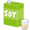 【食べると危険な食品添加物】豆乳・乳飲料・スープ編