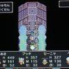 【3DS版ドラゴンクエスト3プレイ日記その25】ついにゾーマと対面!ですがその前にも強いのが3体も(>_<)