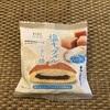 感想【あわしま堂 塩キャラメルどら焼 】キンと冷やして美味しい新フレーバー