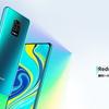 Xiaomi Redmi Note9S 中国からの黒船。コスパモンスタースマホ