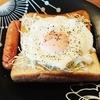 今日の食パン朝食🍞