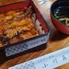 【小川藤(おがとう)@川越】小江戸を感じる建物で川越伝統の鰻を楽しむ【うな重(竹)+白焼き(小)】