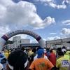 第6回香住ジオパークフルマラソン走った