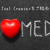 Joel Creasey - MICF Great Debate 2015