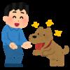 【マネジメント】犬好き管理職が気をつけること