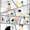 1ページ漫画「チャタロ(4歳)と100均にいくときの私の動き」