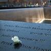 9.11同時多発テロの記憶
