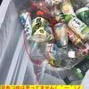 『自動販売機のゴミ捨て場の現状・・・(~_~;)』