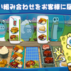 【スポンジ・ボブ:カニカーニ・クックオフ】最新情報で攻略して遊びまくろう!【iOS・Android・リリース・攻略・リセマラ】新作スマホゲームが配信開始!