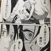 火傷少女/1巻/作画・里見有  原作・貫徹
