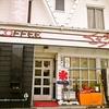 【オススメ5店】名古屋(名古屋駅/西区/中村区)(愛知)にある喫茶店が人気のお店