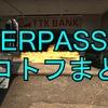 【OVERPASS】モロトフまとめ