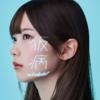 ザ・コインロッカーズ「小田急線」コード(カポあり)