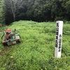 今日は草刈り。