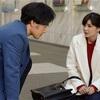 第5話【奪い愛、冬】の倉科カナの衣装トップス、コートのブランドが気になる