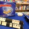 簡単なボードゲーム紹介【ラミィキューブ】