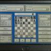 ニンテンドー 3DS プチコン3号 SmileBASIC 版 チェスプログラム  YOS_CHESS [Chess Program] 公開
