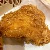 KFCの「辛口ハニーチキン」を食べました