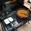 UNIFLAME(ユニフレーム)のツーコンロバーナーとキッチンテーブルでアウトドアのキッチンは決まり!
