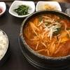 【日程表】2泊3日・食べる&磨く韓国女子旅