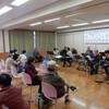 〈成峯〉新年会を開催しました\(^o^)/