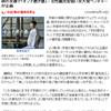 京大発のベンチャーが仕掛ける「京都でオンナ磨き塾」