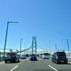 淡路島ドライブ