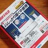 【家庭内LAN】2.4GHz帯の不調をWi-Fi中継機で補完できるか?