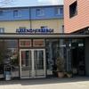 Jugendherberge Heidelberg International(ユーゲントヘアベルゲ ハイデルベルク インターナショナル):ドイツ定番の観光地の1つ「ハイデルベルク」にある格安&観光案内所併設の「ユースホステル」
