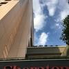 シェラトングランドホテル広島① ホテルの紹介
