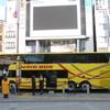 【はとバス】横浜中華街 と八景島シーパラダイス(A164)