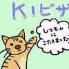 【戸籍謄本 英訳】セルフ翻訳する方法 捺印は?の質問に答えます