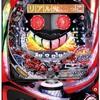 高尾「パチンコCR リアル鬼ごっこ」の筐体画像&PV&ウェブサイト