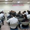 「米軍基地と沖縄の自治」 講演会に110名が参加