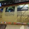 ここが変だよメキシコの日本語