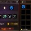 【リネージュM】オリムの日記帳チャレンジで最終装備GETなるか!?